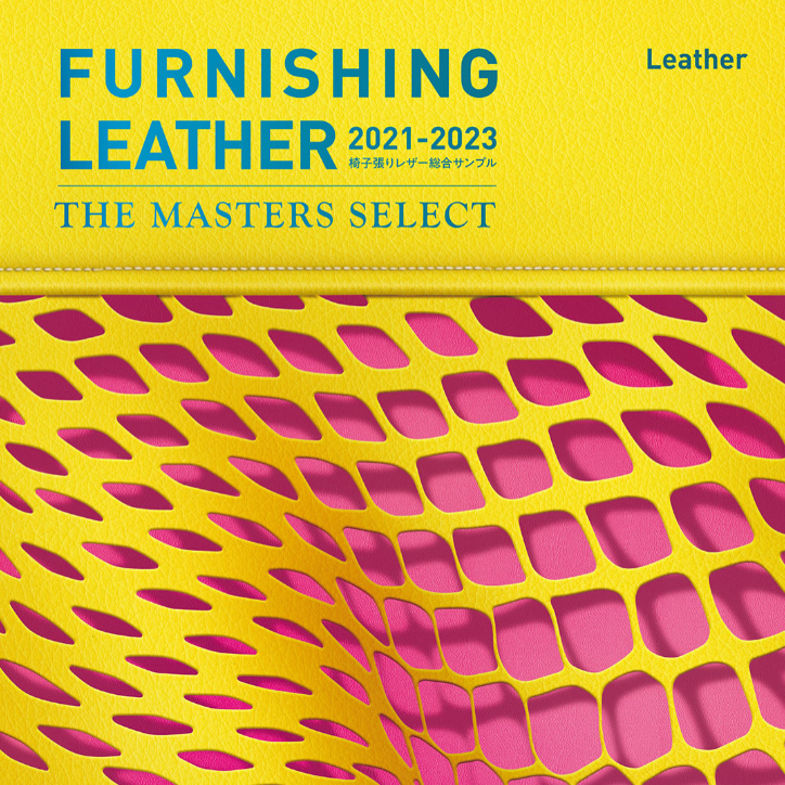 FURNISHING LEATHER