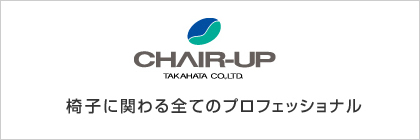CHAIR-UP(チェアラップ)